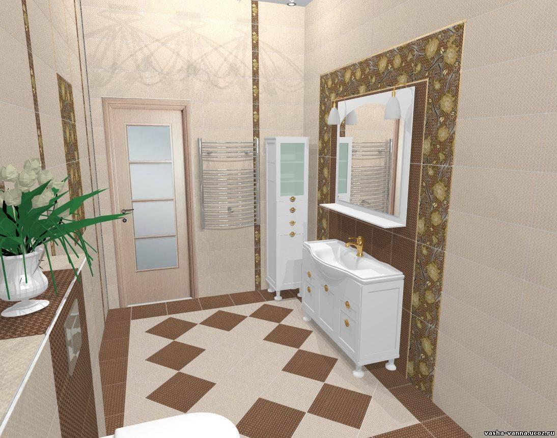 Дизайн проект ванных