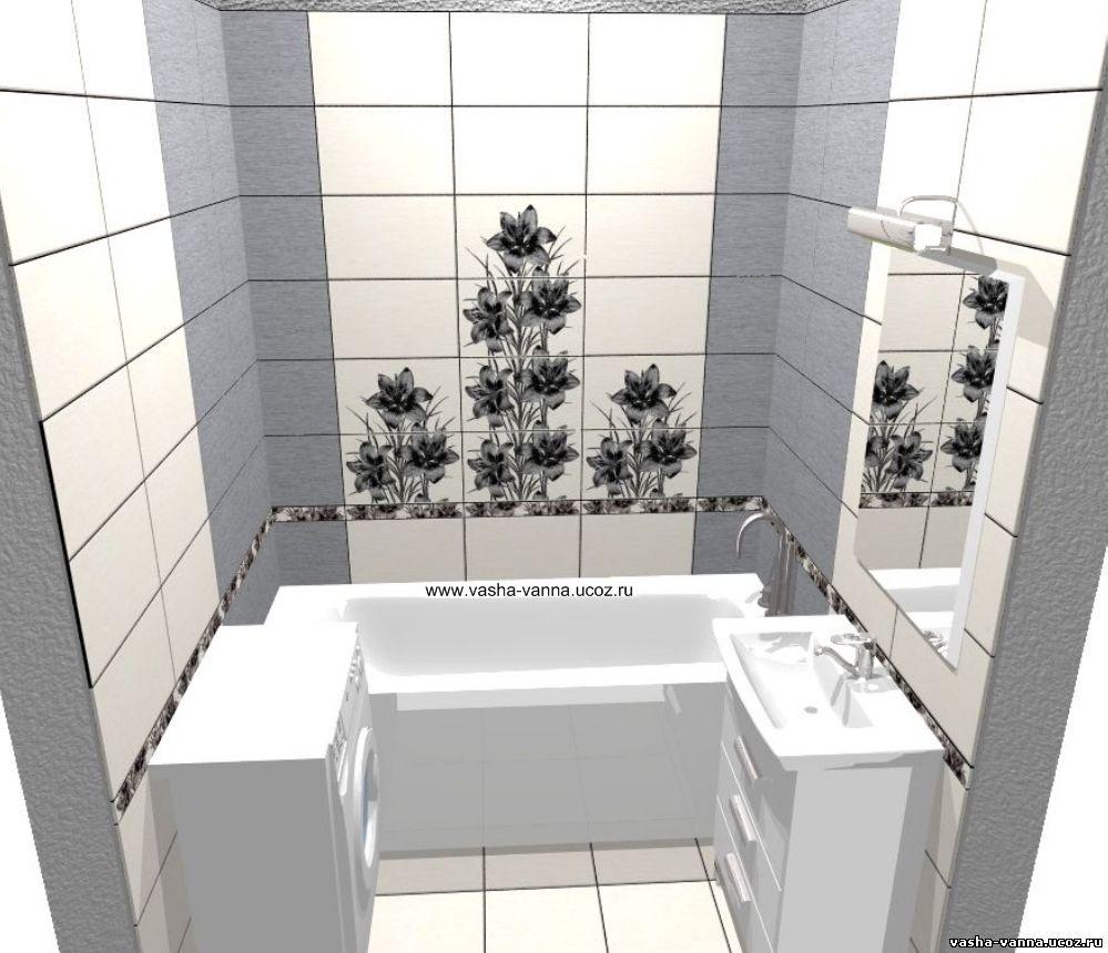 Плитка пиано дизайн ванной